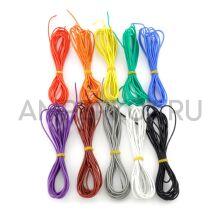 Набор силиконовых проводов 16AWG (1.3мм) разноцветные 3м