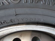 Автошина грузовая летняя YOKOHAMA JOB RY52