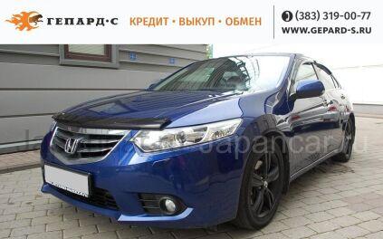 Honda Accord 2011 года в Новосибирске
