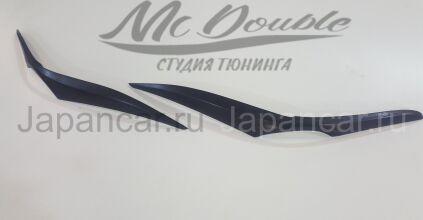 Накладки на фары на Lexus RX400H во Владивостоке