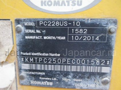 Экскаватор KOMATSU PC228US 2014 года во Владивостоке