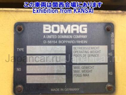 Виброкаток BOMAG BW151AD2 2004 года во Владивостоке