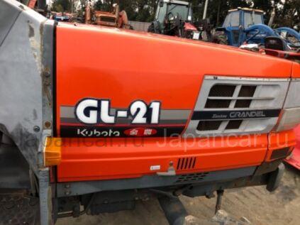 Трактор колесный Kubota GL-21 во Владивостоке