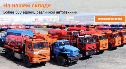 Тягач КАМАЗ 65206-002-68 2018 года в Новосибирске