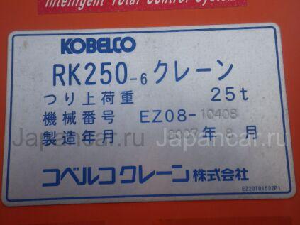 Кран самоходный Kobelco RK250-6 2007 года во Владивостоке