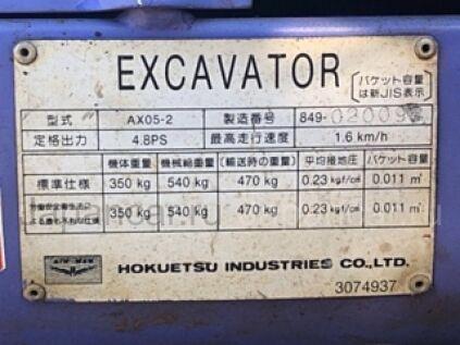 Экскаватор мини HOKUETSU AX05-2 1999 года во Владивостоке
