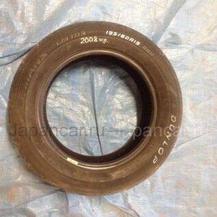 Летниe шины Dunlop 195/60 15 дюймов б/у в Барнауле