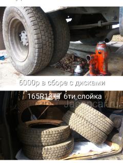 Всесезонные колеса 165/80 13 дюймов б/у во Владивостоке