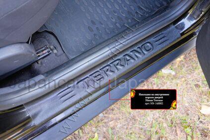 Накладки на пороги на Nissan Terrano во Владивостоке