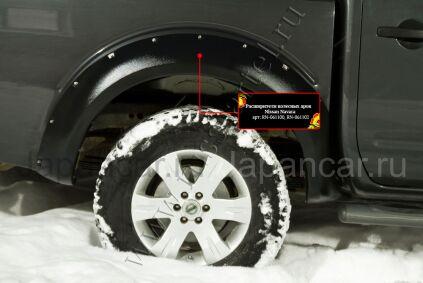 Расширители колесных арок на Nissan Navara во Владивостоке