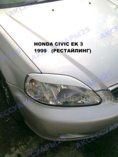 Реснички на Honda Civic Ferio во Владивостоке