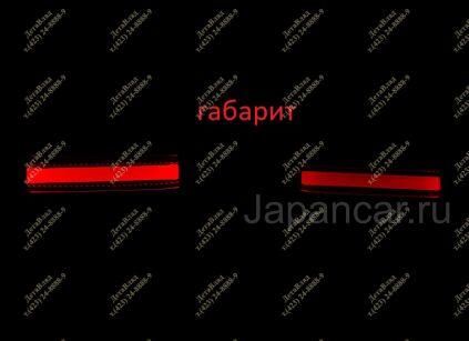 Стоп-сигнал на Nissan X-Trail во Владивостоке
