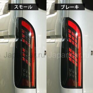 Стоп-сигнал на Toyota Hiace во Владивостоке