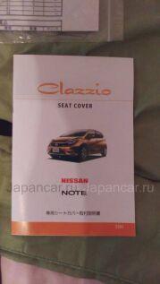 Чехлы сидений на Nissan Note во Владивостоке