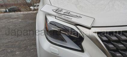 Накладки кузова на Lexus GX460 во Владивостоке