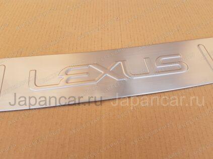 Накладки на задний бампер на Lexus RX350 во Владивостоке