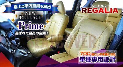 Чехлы сидений на Toyota Land Cruiser 100 во Владивостоке