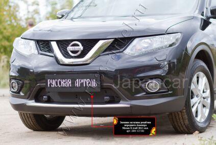 Накладка прочая на Nissan X-Trail во Владивостоке