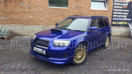 Губа на Subaru Forester в Новосибирске