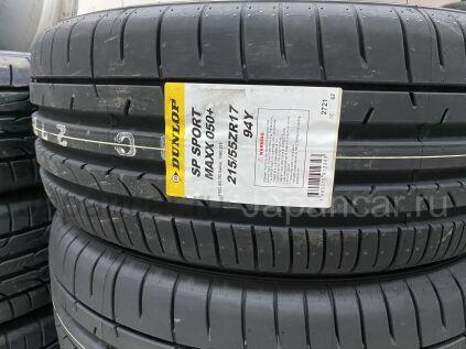 Летниe шины Япония Dunlop sport maxx 050+ 215/55 17 дюймов новые во Владивостоке
