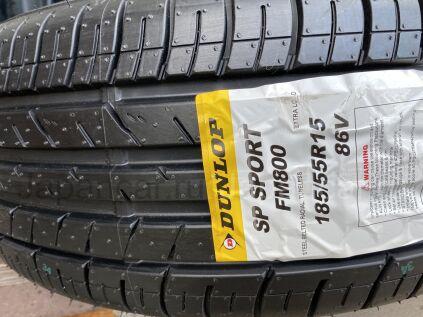 Летниe шины Япония Dunlop sp sport fm800 185/55 15 дюймов новые во Владивостоке