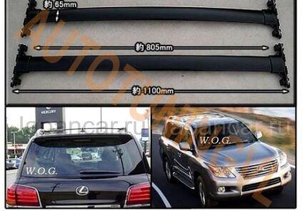 Релинги на Lexus LX570 во Владивостоке