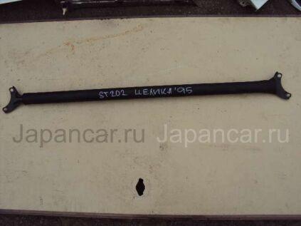Распорка на Toyota Celica во Владивостоке