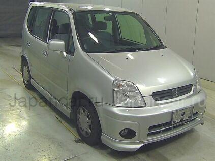 Honda Capa 1998 года во Владивостоке