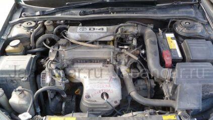 Toyota Vista Ardeo 1998 года в Подольске