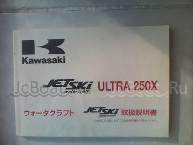 водный мотоцикл KAWASAKI ULTRA-250 2008 года