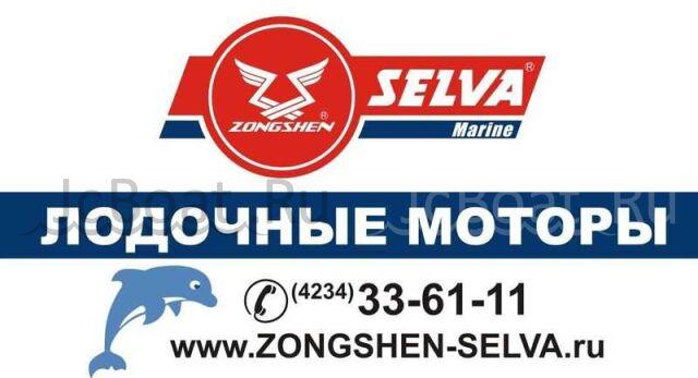 мотор подвесной ZONGSHEN-SELVA   2012 года