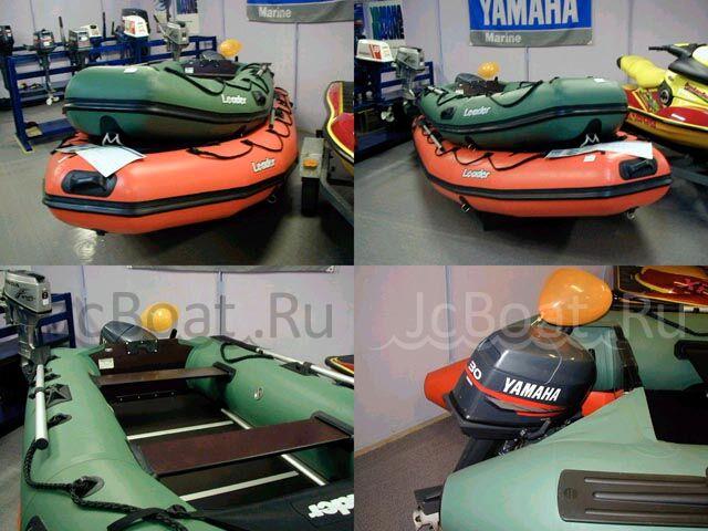 лодка пластиковая YAMAHA LEDER 1998 года