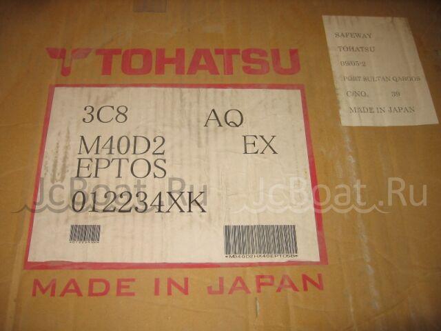 мотор подвесной TOHATSU от 2 до 90 л.с. 2011 года