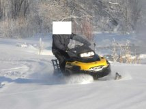 снегоход SKI-DOO SKANDIC SWT 550F