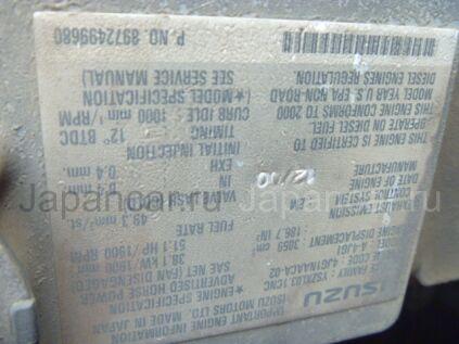 Экскаватор Hitachi ZX75US 2001 года в Японии