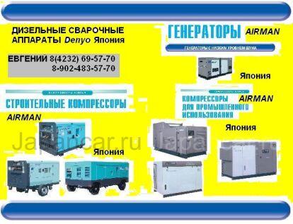 Осветительная вышка Denyo PLW 2014 года во Владивостоке