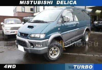 Mitsubishi Delica 1998 года в Японии
