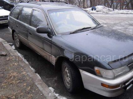 Toyota Corolla Wagon 1995 года во Владивостоке