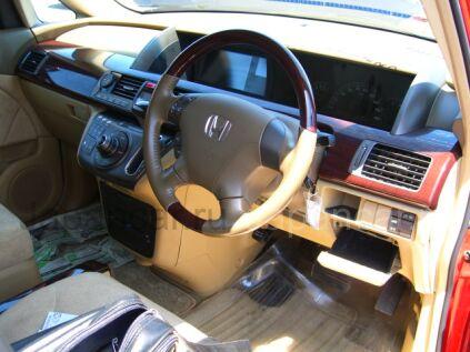 Honda Elysion 2005 года во Владивостоке