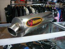 глушитель  Глушитель для CBR919RR FIREBLADE  купить по цене 6500 р.