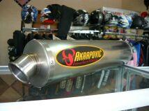 глушитель  Глушитель для HONDA CB400SF  купить по цене 5000 р.