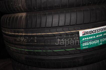 Летниe шины Bridgestone Dhps 285/55 20 дюймов новые во Владивостоке