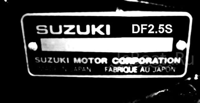 мотор подвесной SUZUKI 2 2019 года