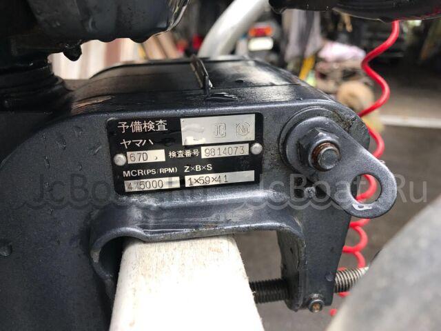мотор подвесной YAMAHA 2014 года