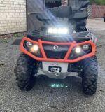 квадроцикл BRP OUTLANDER MAX 650 XT-P купить по цене 88000 р. в Москве