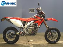 эндуро HONDA CRF450X