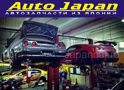 Контрактные автозапчасти для японских автомобилей во Владивостоке