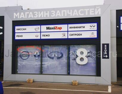 Запчасти для иномарок, свой склад, более 16000 наименований в наличии. в Москве
