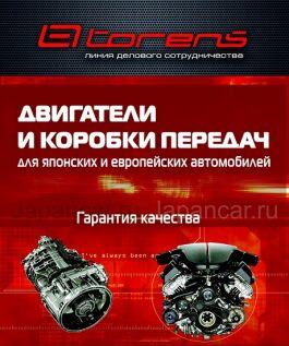 Контрактные ДВС и КПП для японских и европейских автомобилей в Иркутске