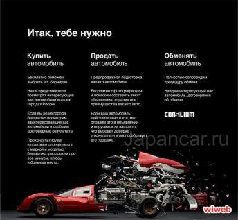 Помощь в перегоне авто. Помощь в покупке, продаже в Барнауле